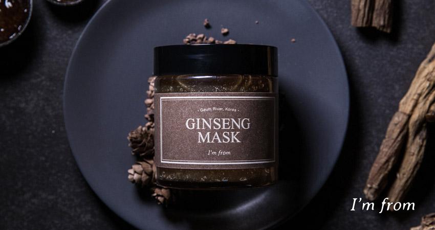 Ginseng-maske-koreansk-hudpleie
