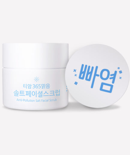TIA'M Anti Pollution Salt Facial Scrub