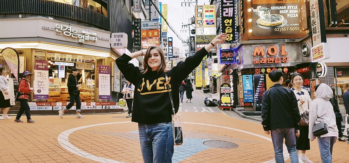 Reisebrev fra Seoul