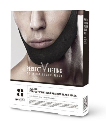 Avajar V-Lifting Premium Black Mask Box