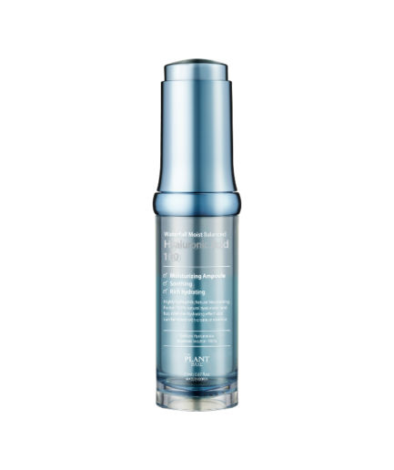 the plant base hyaluronic ampoule