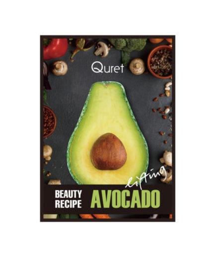 quret-beauty-recipe-avocado-mask