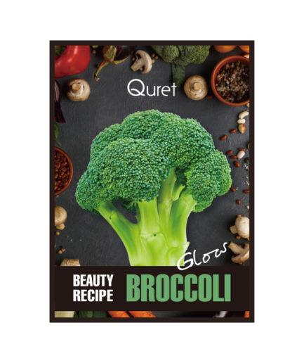quret-beauty-recipe-broccoli-mask