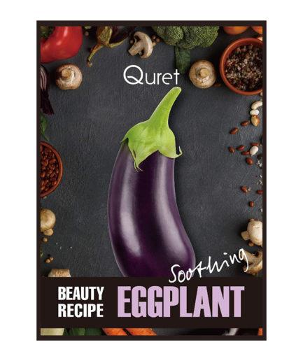 quret-beauty-recipe-eggplant